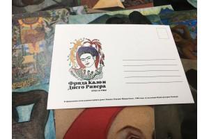 Набор открыток «Диего Ривера». Репродукции 10 шт