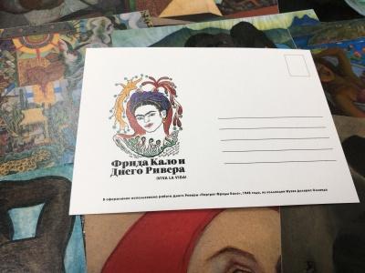 Набор репродукций Диего Ривера - 10 открыток