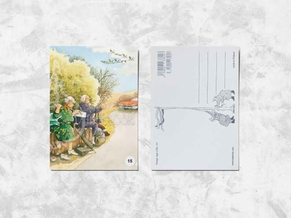 Почтовая открытка «Весёлые бабушки ловят машину»