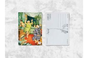 Почтовая открытка «Весёлые бабушки танцуют под граммофон»
