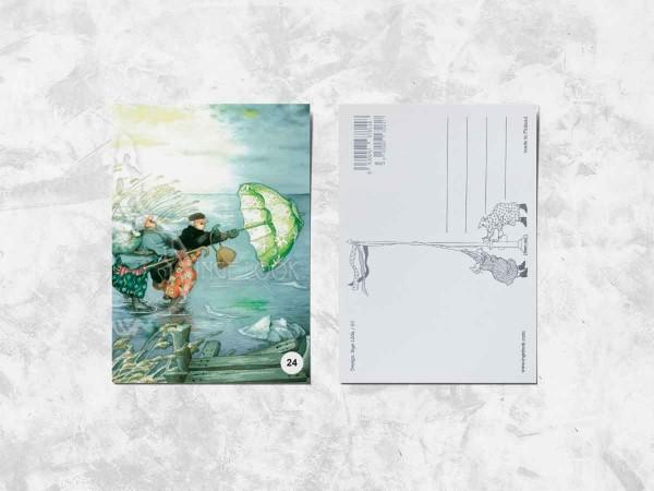 Почтовая открытка «Весёлые бабушки катаются на коньках»