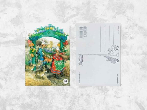 Почтовая открытка «Весёлые бабушки и пасха»