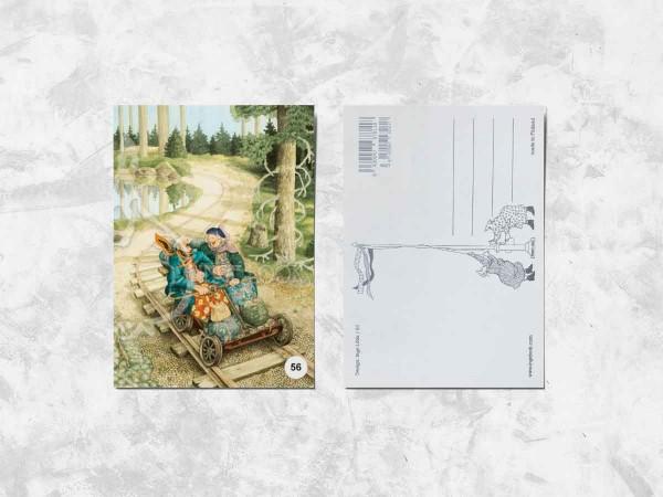 Почтовая открытка «Весёлые бабушки едут на дрезине»