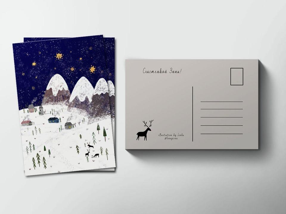 Почтовая открытка «Зимняя ночь» из коллекции Лены Пирус