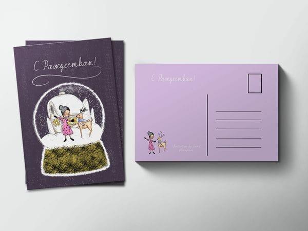 Почтовая открытка «С Рождеством!», Елена Пирус