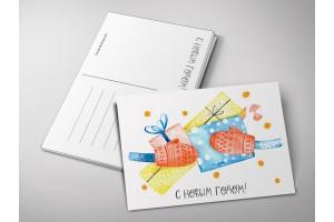 Почтовая открытка «С новым годом!», Елена Пирус