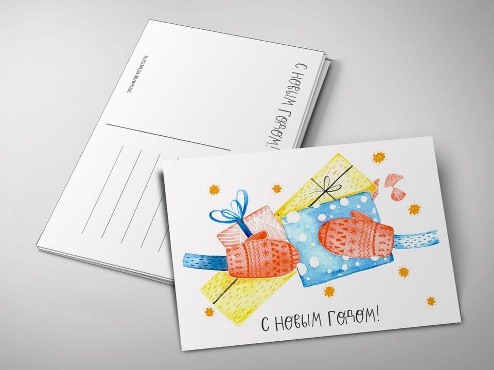 Почтовая открытка «С новым годом!» из коллекции Лены Пирус