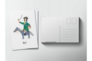 Почтовая открытка «Петр 1», Елена Пирус