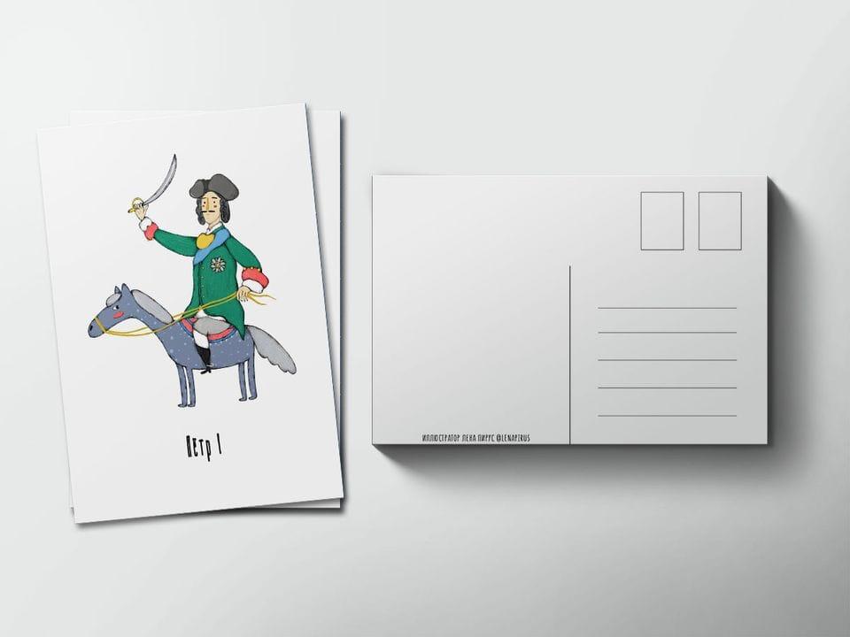 Почтовая открытка «Петр 1» из коллекции Лены Пирус