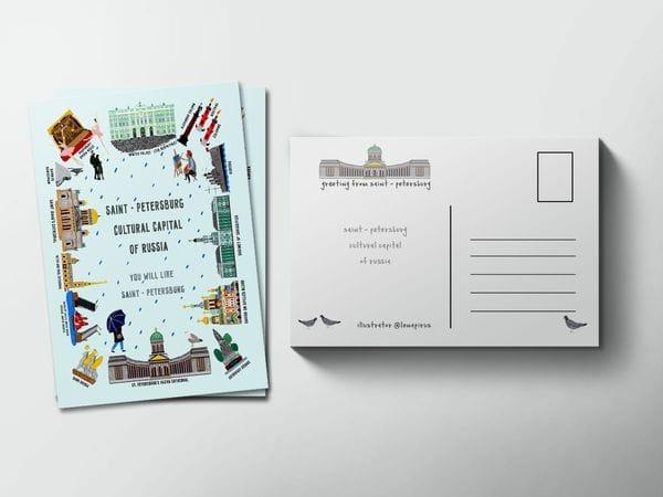 Почтовая открытка «Культурная столица Петербург», Елена Пирус