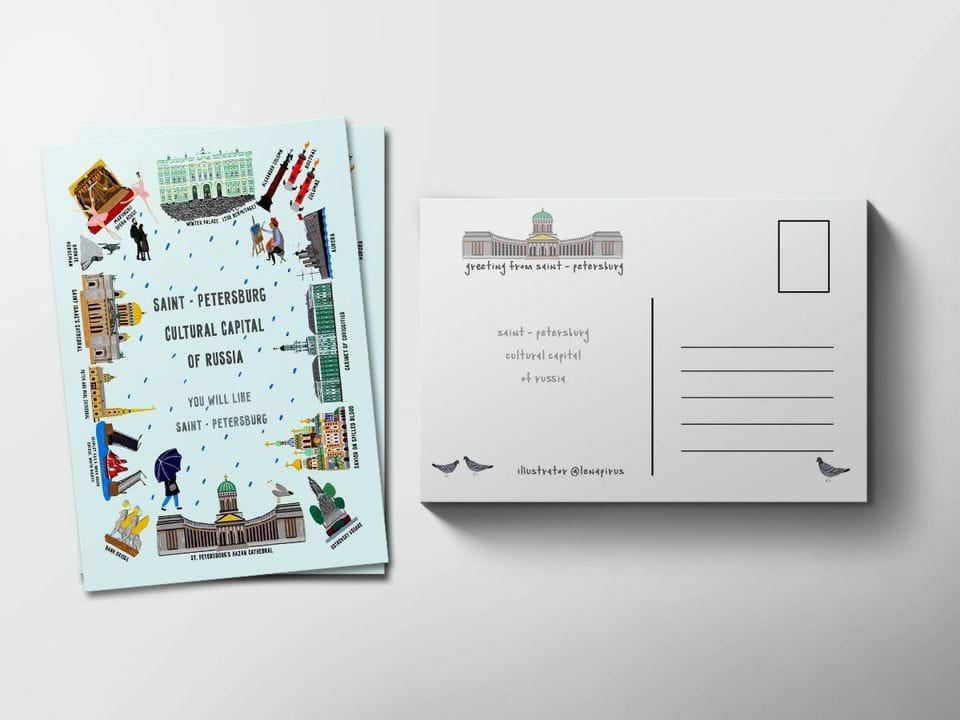 Почтовая открытка «Культурная столица - Петербург», автор Лена Пирус