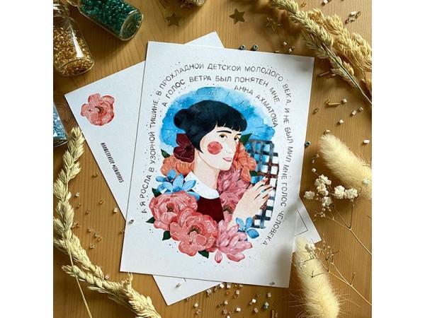 Почтовая открытка «Ахматова», Елена Пирус
