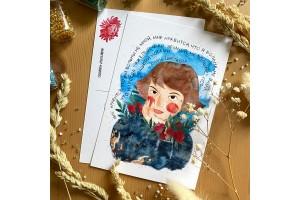 Почтовая открытка «Цветаева», Елена Пирус