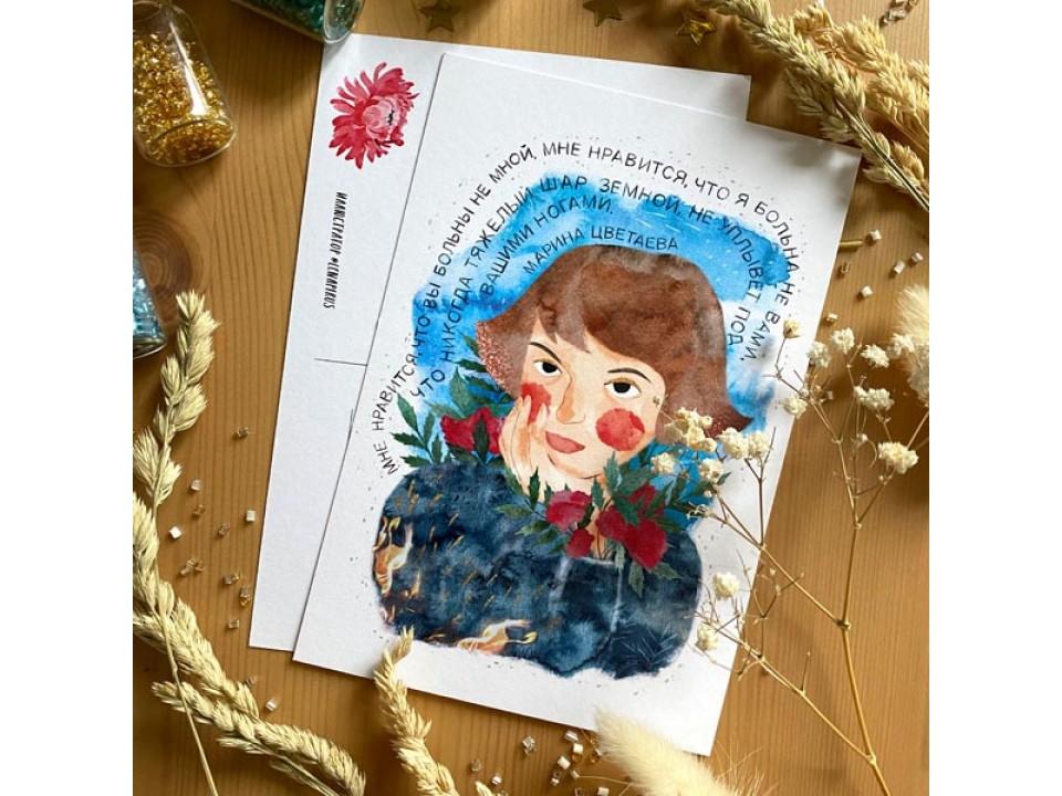 Почтовая открытка «Цветаева» из коллекции Лены Пирус