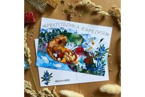 Почтовая открытка «Республика Карелия», Елена Пирус