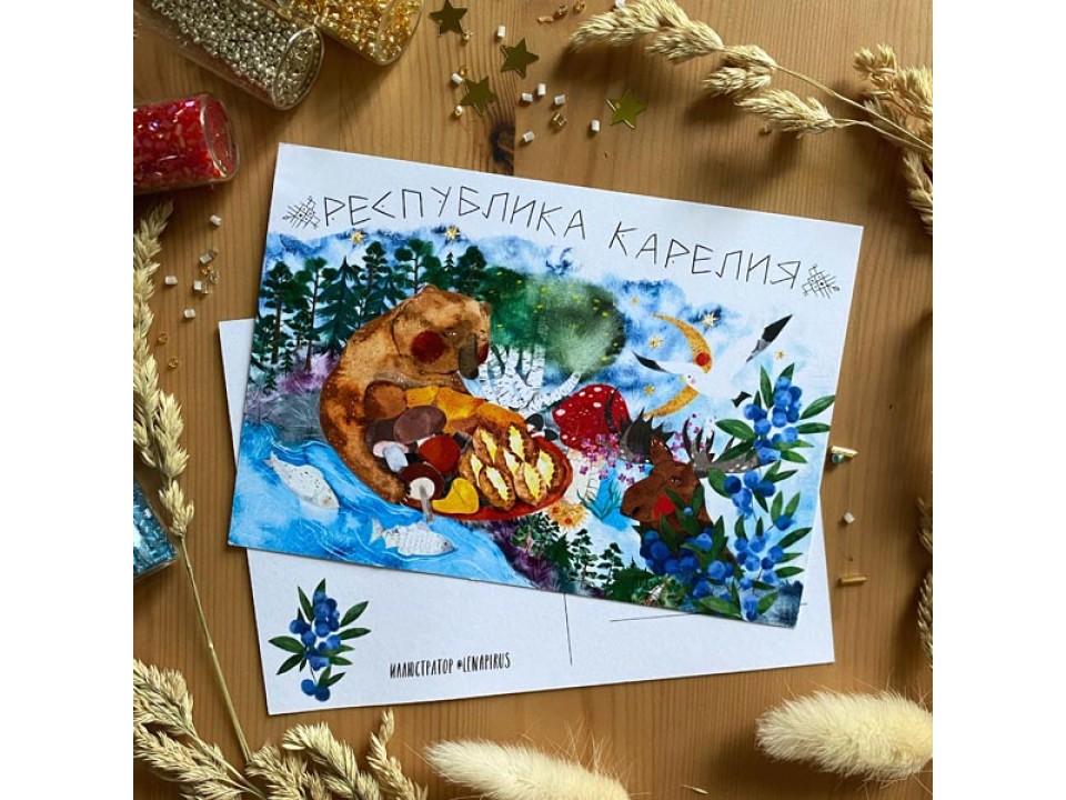 Открытка почтовая «Республика Карелия» автор Лены Пирус