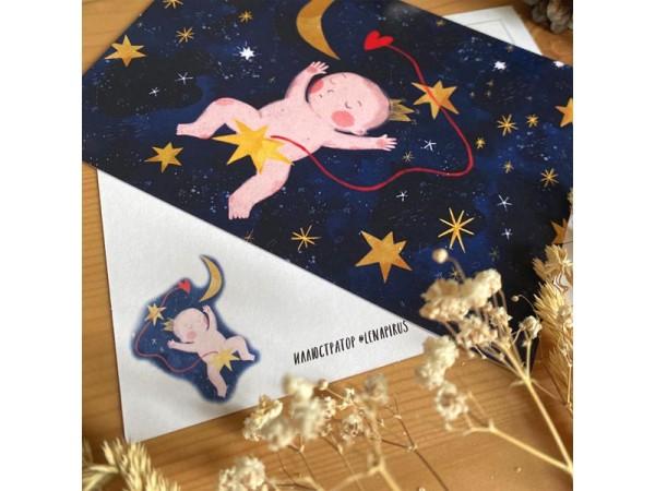 Почтовая открытка «Малыш», Елена Пирус