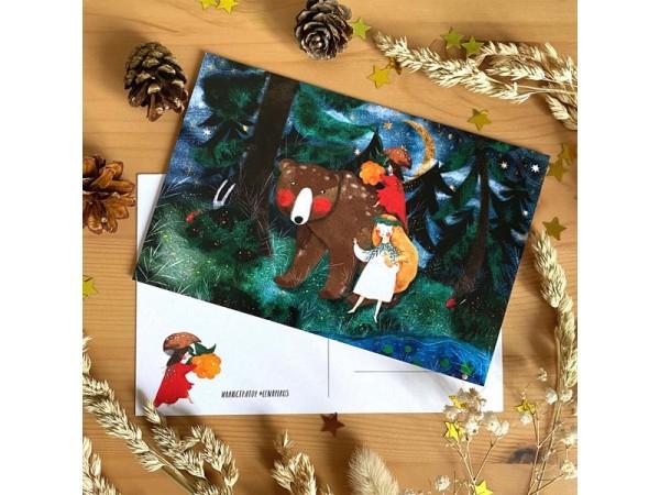 Почтовая открытка «Медведь», Елена Пирус