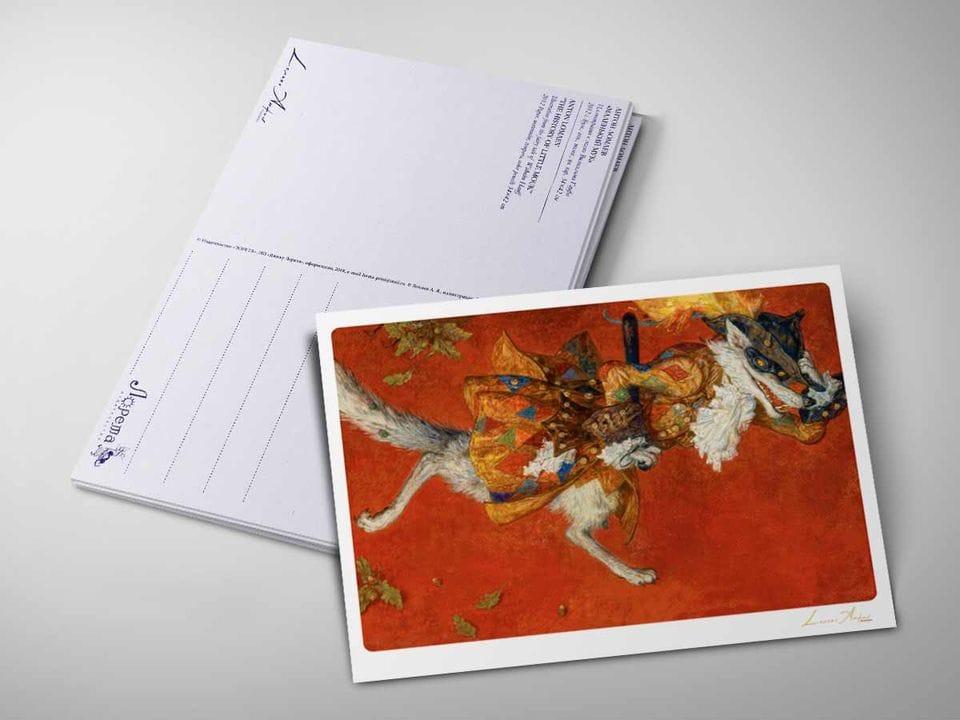 Почтовая открытка «Красная шапочка. Волк» из коллекции Ломаева Антона