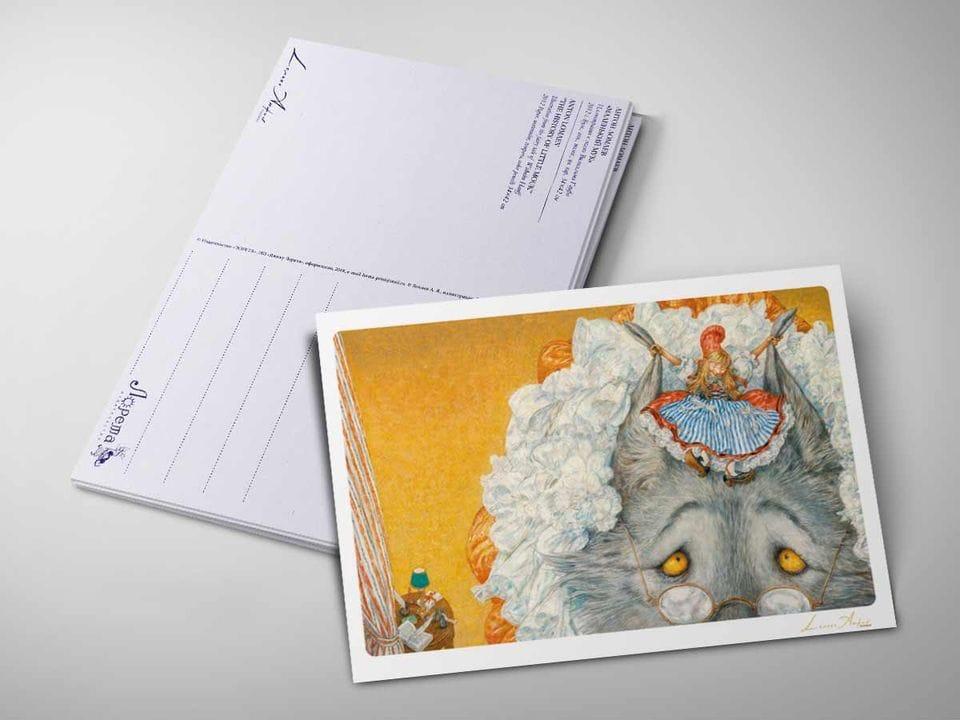 Почтовая открытка «Красная шапочка. Бабушка, почему у тебя такие большие уши?» из коллекции Ломаева Антона