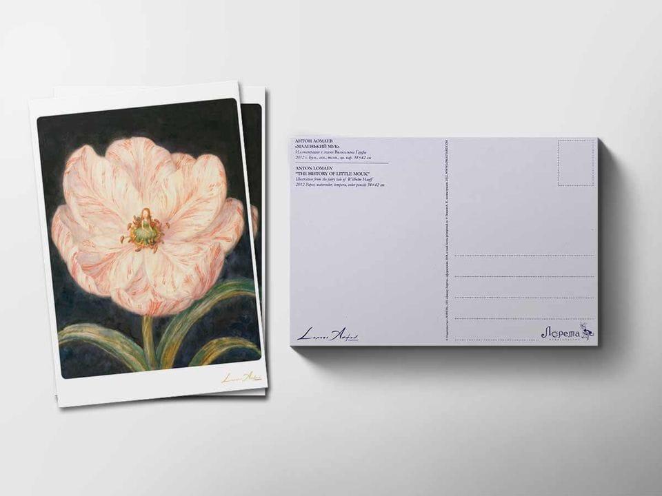 Почтовая открытка «Дюймовочка. Цветок» из коллекции Ломаева Антона