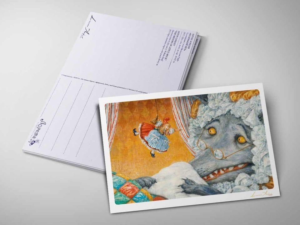 Почтовая открытка «Красная шапочка. Бабушка, почему у тебя такие большие глаза?» из коллекции Ломаева Антона