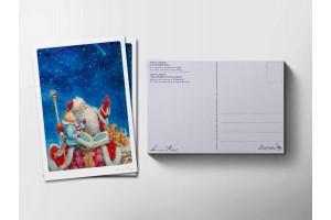 Почтовая открытка «Дед Мороз и звездный атлас», Антон Ломаев