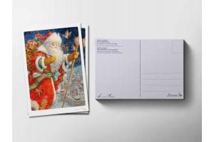 Почтовая открытка «Мешок с подарками», Антон Ломаев