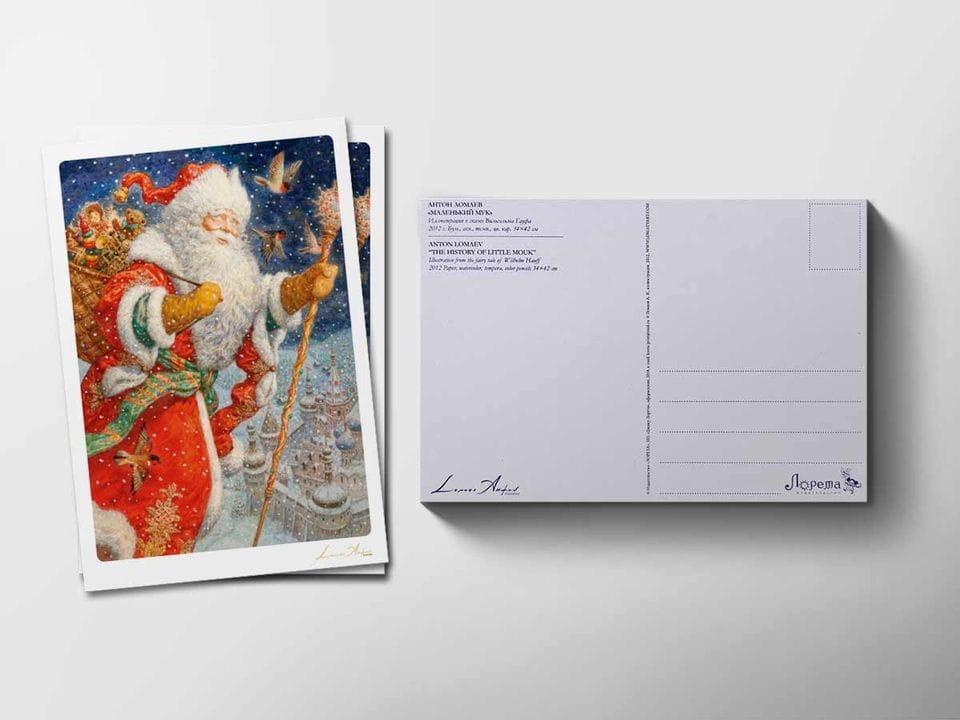 Почтовая открытка «Мешок с подарками» из коллекции Ломаева Антона