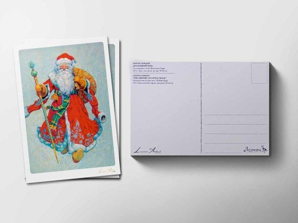 Почтовая открытка «Дед Мороз», Антон Ломаев