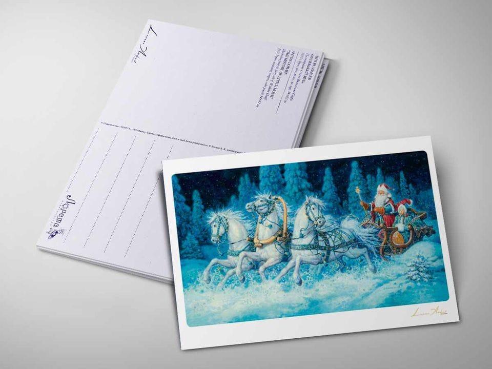 Почтовая открытка «Тройка. Ночь» из коллекции Ломаева Антона
