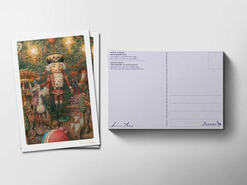 Почтовая открытка «Щелкунчик» из коллекции Ломаева Антона