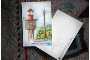 Почтовая открытка «маяк Светящий знак Ломоносовского канала» (Финский залив. Россия)