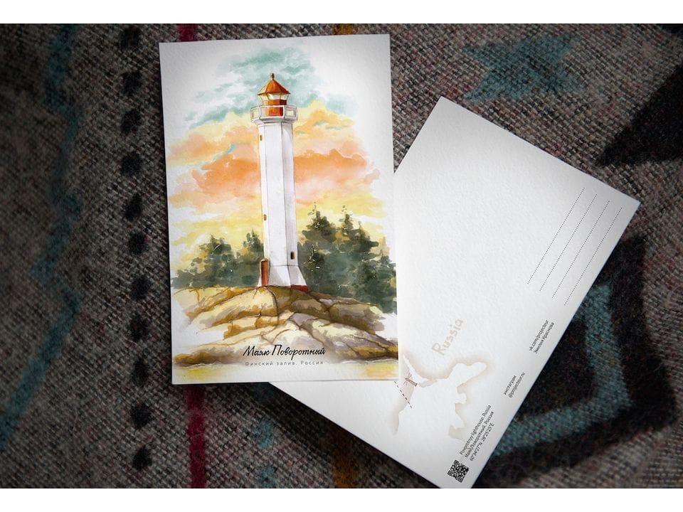 Почтовая открытка «Маяк Поворотный» (Финский залив. Россия)
