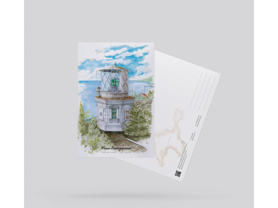 Почтовая открытка «маяк Ай-Тодорский» (Черное море, Крым)