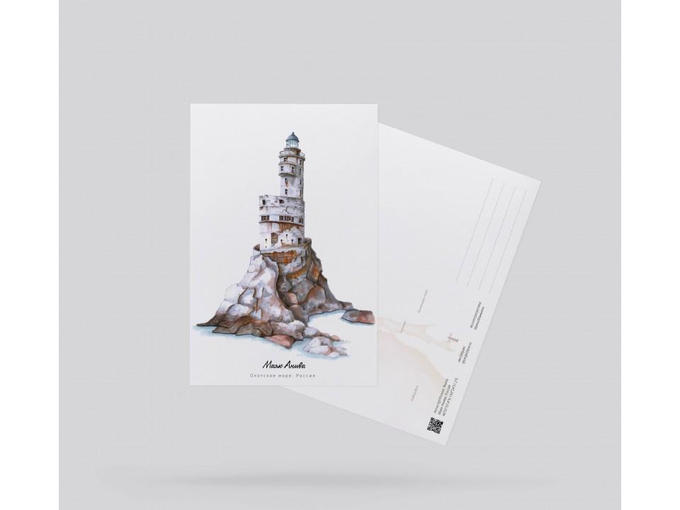 Почтовая открытка «Маяк Анива» (Японское море)