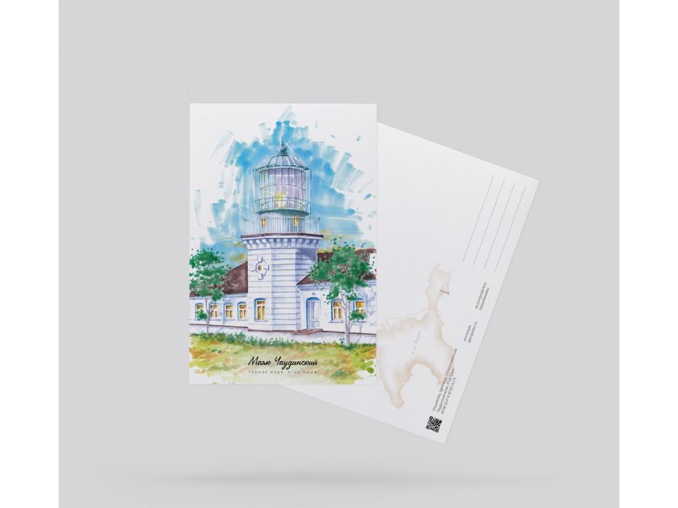 Почтовая открытка «маяк Чаудинский» (Черное море, Крым)