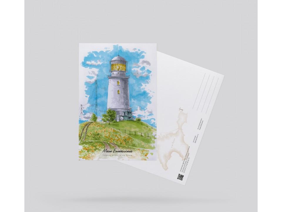 Почтовая открытка «маяк Еникальский» (Черное море, Крым)