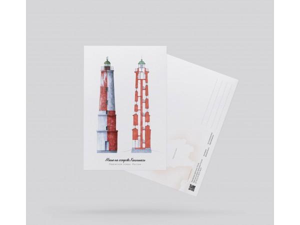Открытка почтовая «Маяк Ханхипаси» (Ладожские озеро)