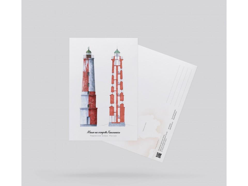 Почтовая открытка «Маяк Ханхипаси» (Ладожские озеро)