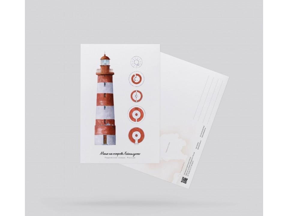 Почтовая открытка «Маяк Хейнялуото» (Ладожские озеро)
