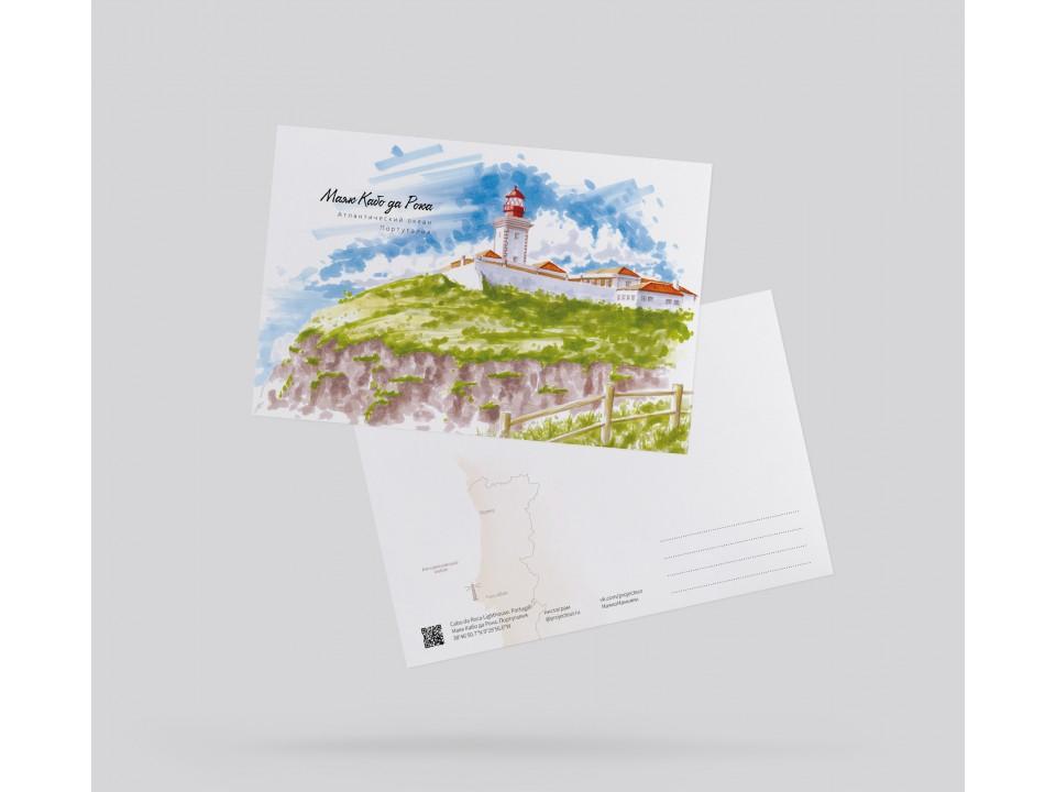 Почтовая открытка «Кабо да Рока» (Португалия)