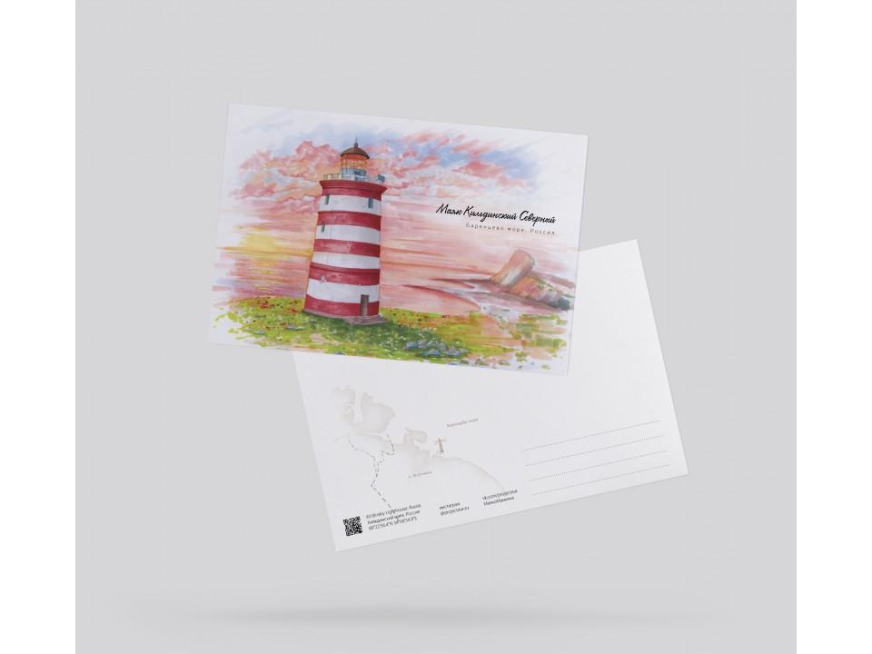 Почтовая открытка «Маяк Кильдинский» (Баренцево море)