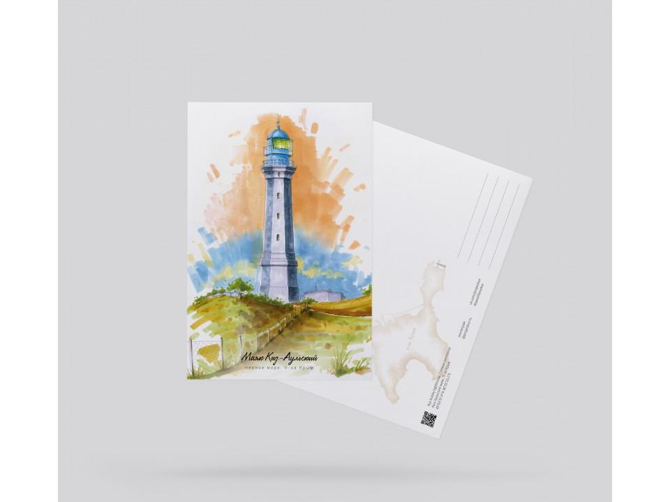 Почтовая открытка «маяк Кыз-Аульский» (Черное море, Крым)