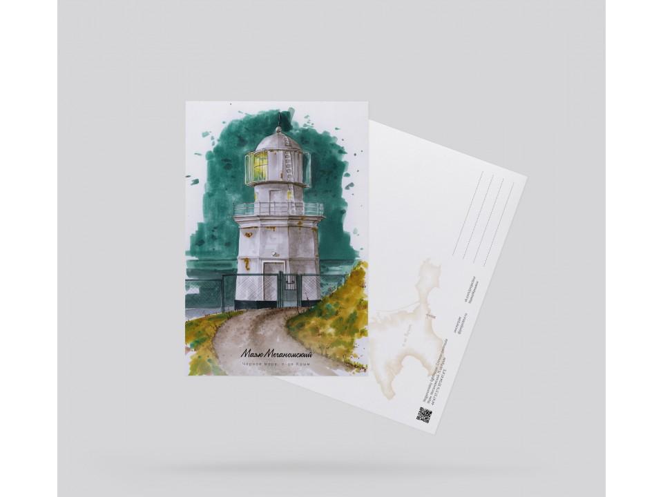 Почтовая открытка «маяк Меганомский» (Черное море, Крым)