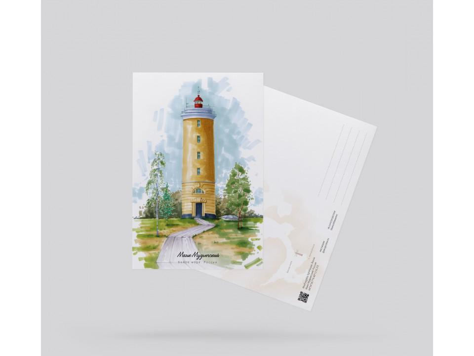 Почтовая открытка «Маяк Мудьюгский» (Баренцево море. Россия)