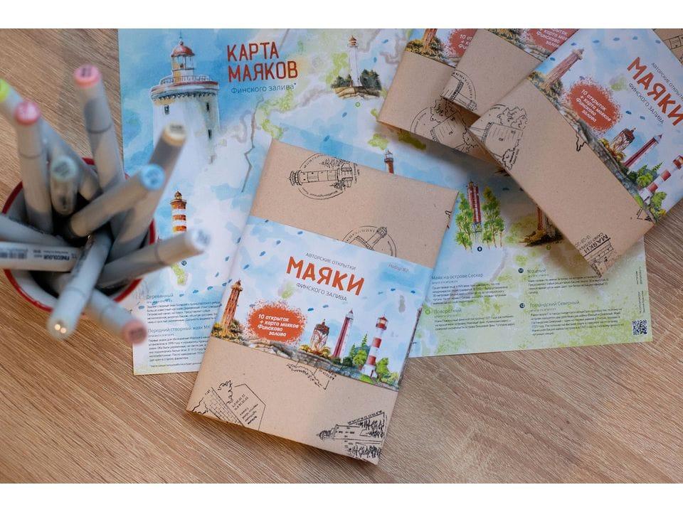 Набор почтовых открыток «маяки Финского залива 2»