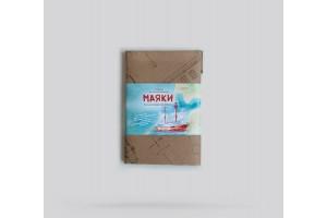 Набор открыток «маяки Калининградской области»м