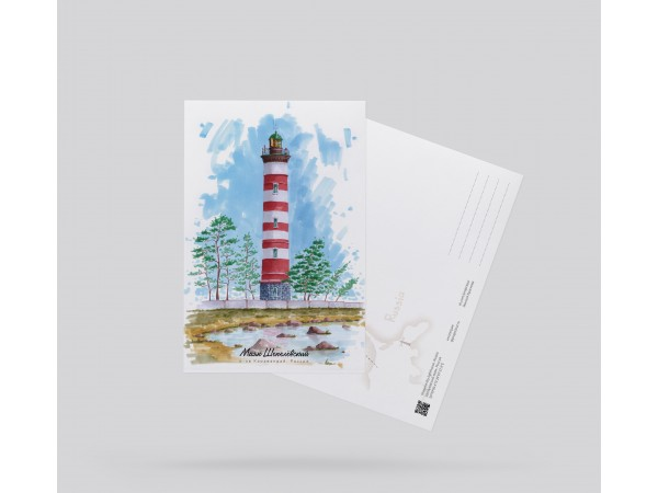 Открытка почтовая «маяк Шепелёвский» (Финский залив. Россия)