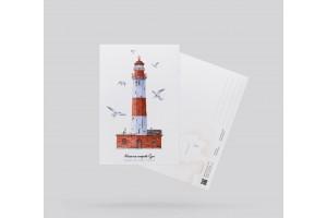 Открытка почтовая «Маяк Сухо» (Ладожские озеро)